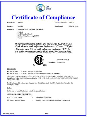 CSA认证证书