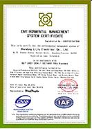 1400环保认证(英文)