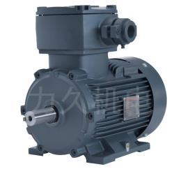 YBX3系列高效率隔爆型三相异步电动机|防爆电机